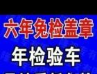 梅州专业咨询帮忙跑腿汽车业务