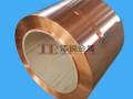 上海厂家直供优质紫铜带