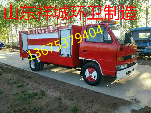 转让 工程车 其他品牌 出售二手民用消防车小型乡镇消防车