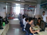 义乌商贸城淘宝培训学美工阿里巴巴平面设计摄影培训