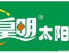 赣州皇明太阳能维修电话 章贡区皇明太阳能热水器售后服务中心