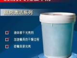 北京洗碗机催干剂多少钱洗碗机催干剂批发