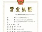 宁夏金冠隆财务有限公司吴忠分公司