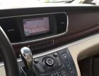 别克 GL8 2015款 GL8 豪华商务车 2.4 自动 尊享