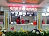政清坤烤肉拌饭,脆皮鸡饭,鸡排饭