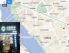 上海聚芯苹果手机专业维修换屏