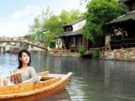 千岛湖 (二日)、乌镇、杭州、西溪湿地 四星空调双卧六日游
