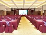 长沙芙蓉区会展酒店