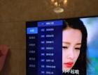 衡阳联通光网宽带上门服务工程师(蒸湘、石鼓区)