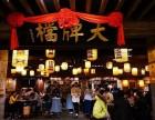 项目加盟连锁网 北京南京大排档加盟