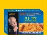 ldquo叶芭rdquo麦粮专用促控抗病防病营养增产化控剂