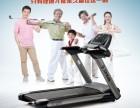 广州增城新塘跑步机健身器材