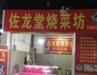 鹿鸣璐菜场 酒楼餐饮 商业街卖场