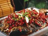 杭州卢金文烤鱼的美味好吃一次不过瘾