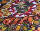 海鲜大咖 蒸汽海鲜 海鲜大排档 海鲜大拼盘加盟店