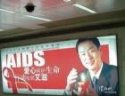忻州九潮图承接各种灯箱广告字制作,专业制作门头牌匾