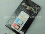 苹果卡槽 iPhone5 4S sim 卡托卡座还原卡套 手机金