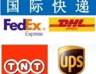 上海EMS快递易邮宝快递到日本美国小件包裹时效快价格低