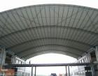北京香河屋顶彩钢板更换焊接钢结构彩钢房车间