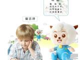 东莞玩具厂 幼教玩具 丨益智玩具的好处