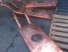 电缆回收公司废铜回收电线回收结晶器回收风口铜套