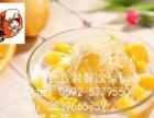西点榴莲甜品餐饮培训指导加盟 蛋糕店