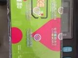 深圳POS机流量卡  移动每月10m