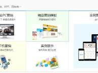 济南网络营销公司,济南网络营销SEO优化