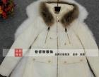 时尚高端欧版羽绒服云南昆明格蕾斯一线女装品牌尾货批发