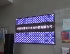 龙岗横岗LED显示屏花屏黑屏整屏不亮维修,免费上门改字安装