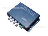 4路光端机 带反向 视频远距离传输 光端带控制球机 BDX-4V