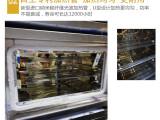 辽源不锈钢电烤鱼箱生产厂家报价 现货供应