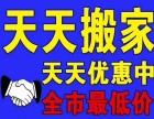 郑州面包车速运58拉货电话