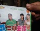 汽车CD唱片经典音乐碟片花鼓戏黄梅戏CD碟片影视碟片
