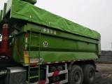 厂家专业提供 自卸车加盖改装 自卸车篷布加盖