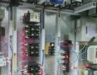 电气工程师培训,自动化工程师培训,高级电工培训