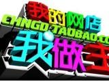 苏州吴中区横泾淘宝美工培训网上店铺装修培训