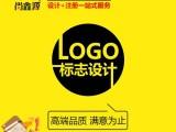 青岛做商标注册版权申请免费设计logo特价优惠
