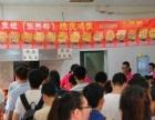 张秀梅烤肉饭加盟 实体店考察免费教技术 在线留言