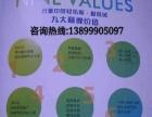 北京北路君豪 中国轻纺城 服装城 10万一间小鲜铺