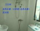 庐江县东方华庭A7栋603-604室整套及地下仓库