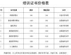 大连妇幼月嫂公司提供专业的月嫂 育婴师 催乳师培训