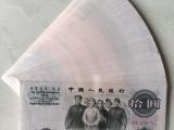 大连回收90版人民币,80年纸币,收购老版钱币