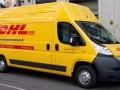 北京DHL国际物流货运公司国际航空行李托运