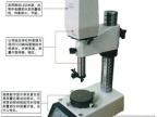 苏州新天数显立式光学计JD3A立式测长仪