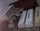 高价上门回收家具 家电 电子产品 废旧金属 废纸