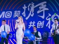 中山舞蹈表演 中山开业舞狮 中山酒吧乐队