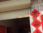西城紫金山对面 酒楼餐饮 商店面业街卖场