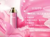 护肤品代加工 玫瑰轻肤水代加工 化妆品加工厂