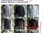 品牌服装店尾货批发想价格便宜选世通服饰